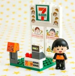Lego小丸子商店街1號