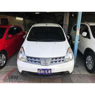 Nissan日產2013年Livina 1.6掀背車大空間 代步工作優質首選