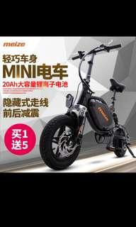 密你电动自行车Electric bicycle 20ah up to 100km last set!