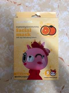 💕聖誕禮物之選💕 Watsons Facial Mask (包平郵)