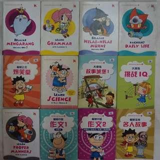 12 Children's Books in English. Malay and Chinese