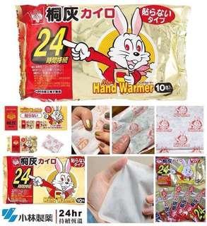 日本製🇯🇵桐灰小白兔🐰24hr 貼式暖暖包(10入)