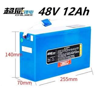 48V 12Ah Lithium Battery (Electric Scooter / E Bike)