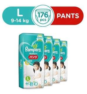 🚚 Pampers pants M to XL size