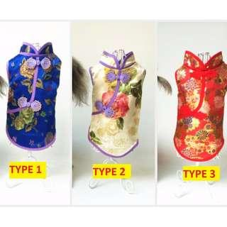 chinese new year dog qi pao cheong sam clothing dogs cat cats cny pet pets clothes