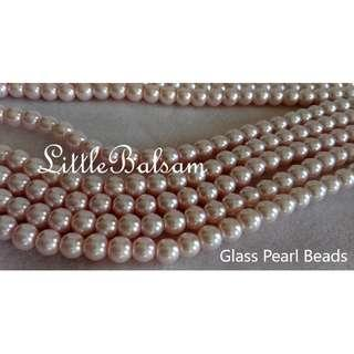 Glass Pink Pearl Beads 8mm