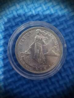 Fifty centavos - Treasury Coins