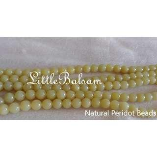 Authentic Natural Peridot Beads 8mm