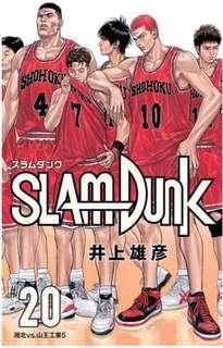 《灌籃高手 SLAMDUNK》