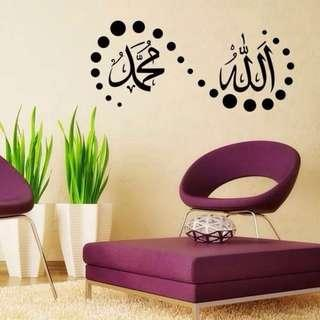 🚚 Islamic Muslim Arabic Art Wall Stickers-TaiJi