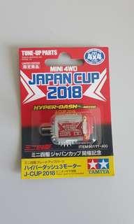 Tamiya Japan Cup 2018 motor
