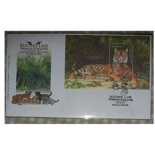 Endangered Big Cats of Malaysia - First Day Cover & Miniature Sheet