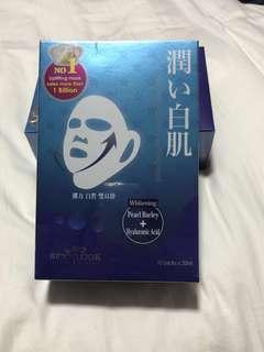 🚚 Sexy look whitening Elasticity Uplifting Mask
