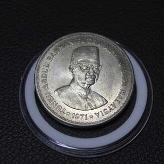 duit lama syiling peringatan tunku abdul rahman tahun 1971