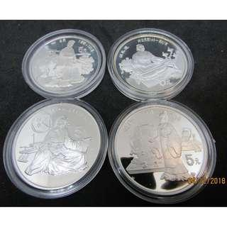 1986 China Silver 4-Coin Historical Figures Proof Set 2