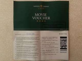 屯門英皇戲院2D電影禮券