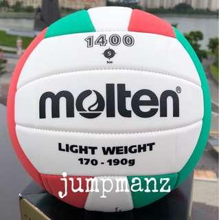 🚚 Molten V5C 1400 Volleyball (Cheap & Brand New)