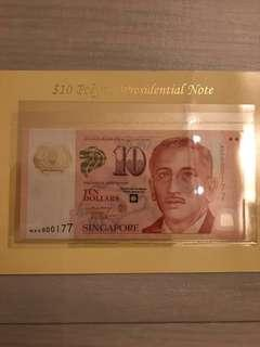 Low number MAS LHL Commemorative note issue (Aunc)