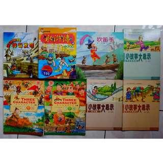 8 Chinese Story Books for Children