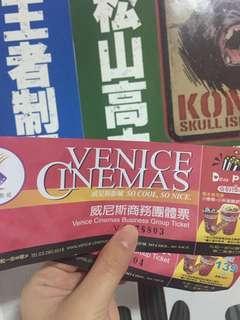 🚚 威尼斯電影票