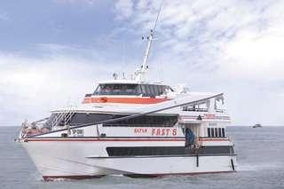 Batam Fast Ferry tickets for sale! Tax included!