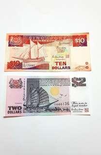 Ship Series:$2+$10