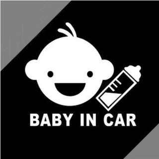 Baby in car sticker decal back pasting accessories motor vehicle