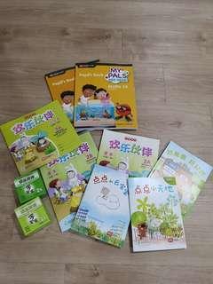 Primary 2 Brand New School Textbooks 2019 (11 items)