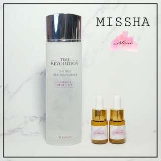 Missha The First Treatment Essence