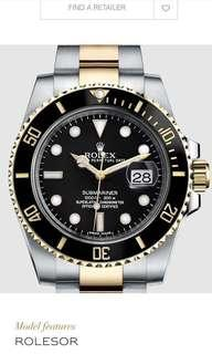 Rolex Submariner BNIB