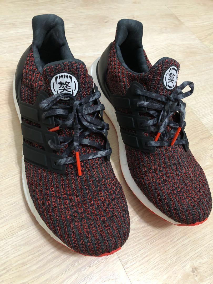 0e732414f160b Adidas Ultra Boost 4.0 CNY UK8.5 US9