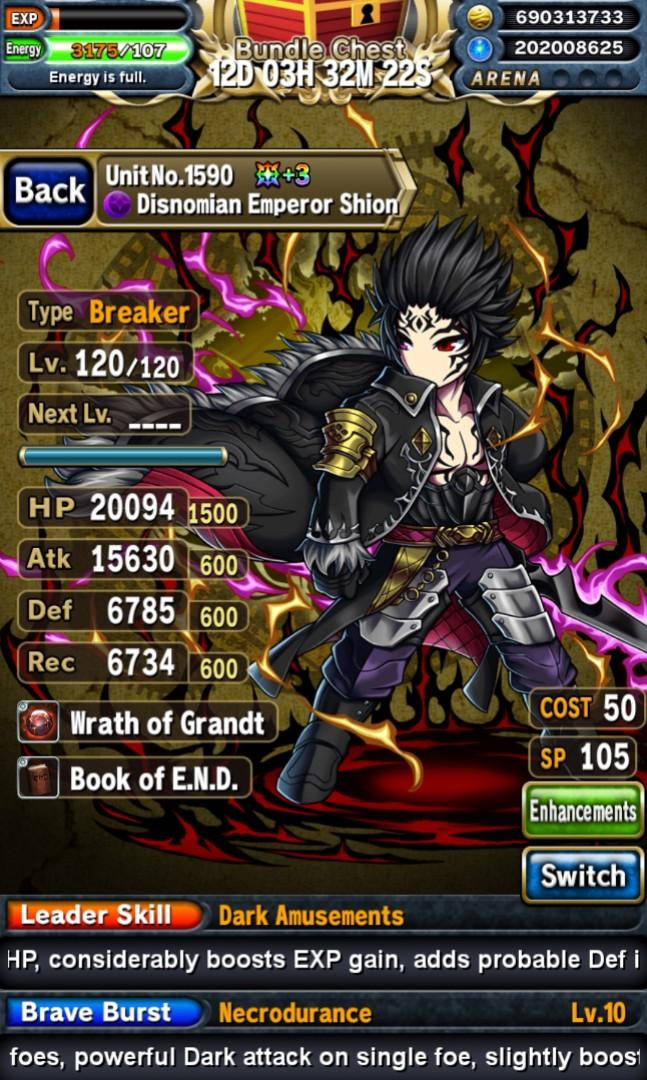 Brave Frontier services