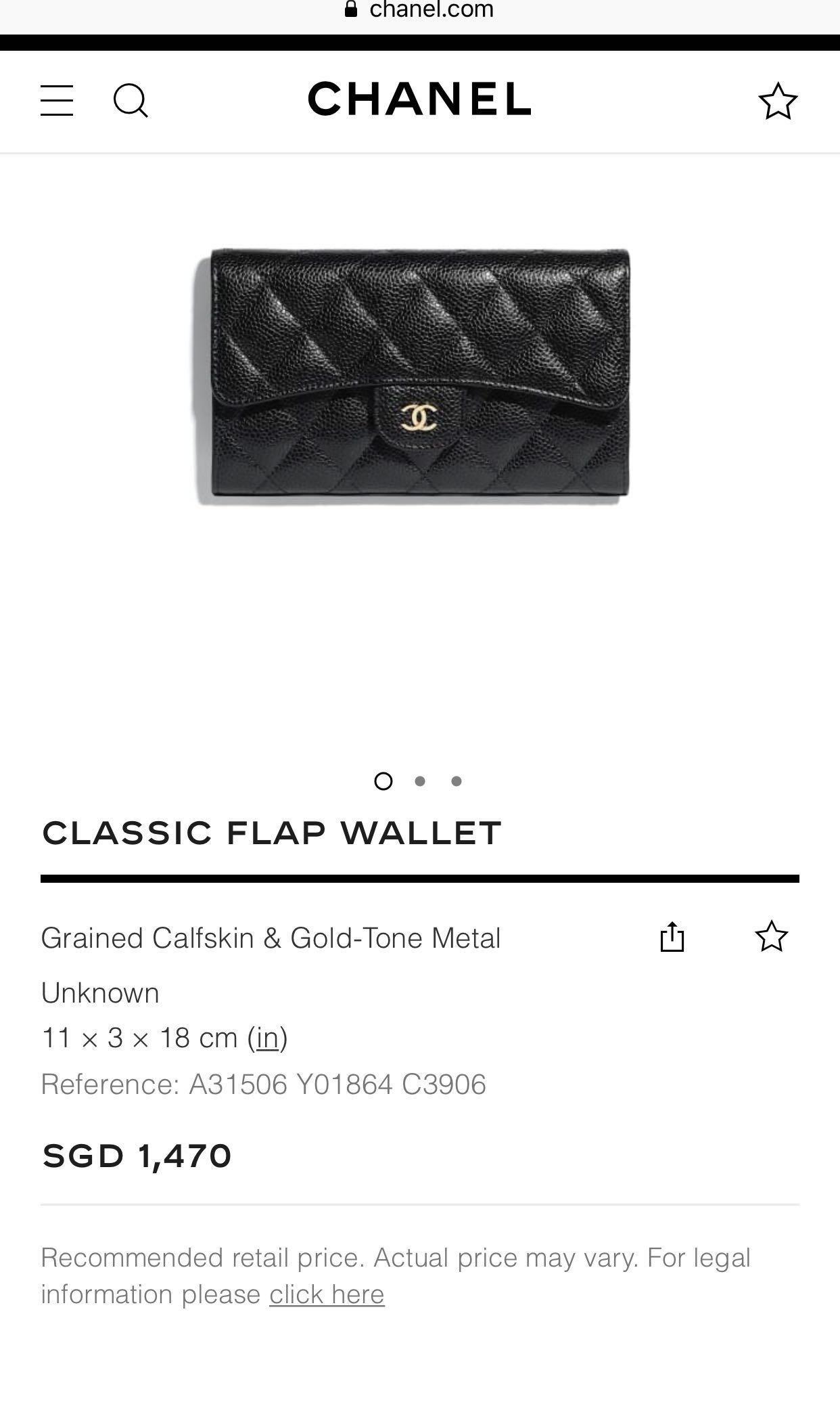 29d82a8b Chanel classic small flap wallet / purse - red, Women's Fashion ...