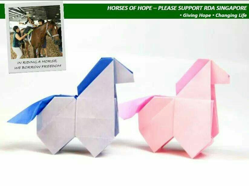 Festive Decor - Horse Origami