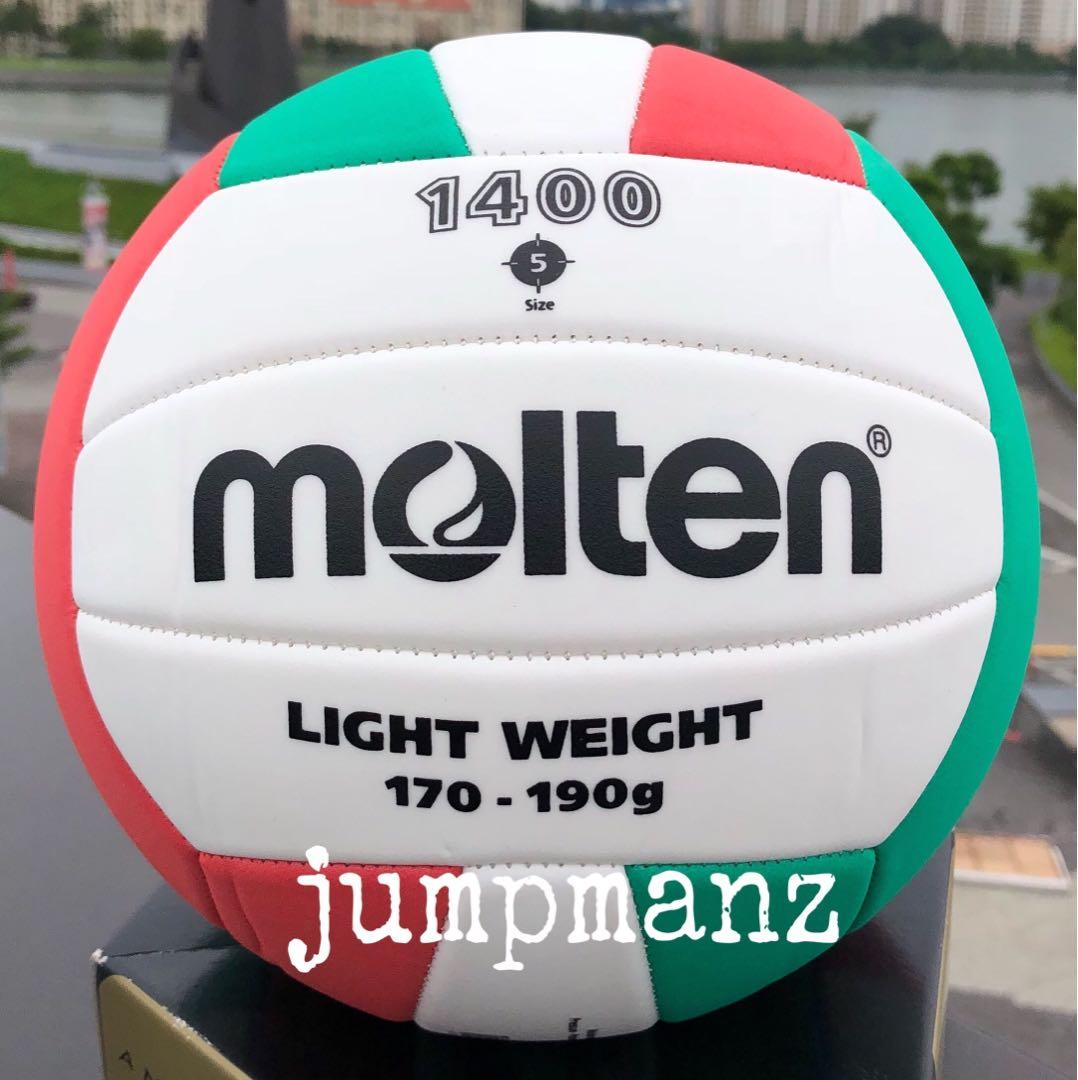 Molten V5c 1400 Volleyball Cheap Brand New Sports Sports Games Equipment On Carousell