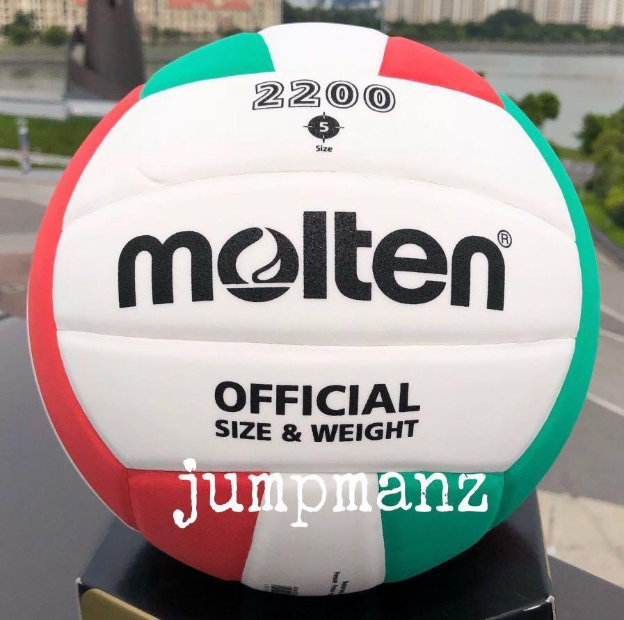 Molten V5c 2200 Volleyball Cheap Brand New Sports Sports Games Equipment On Carousell