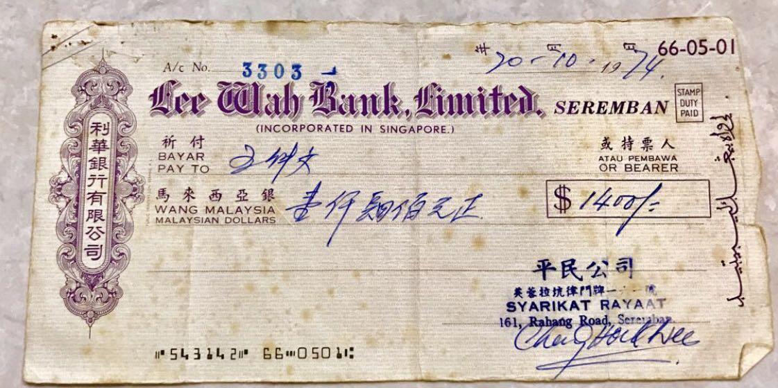 Vintage Lee Wah Bank Cheque  Keep a piece of Malaya