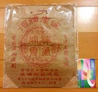香港70年代紙品袋