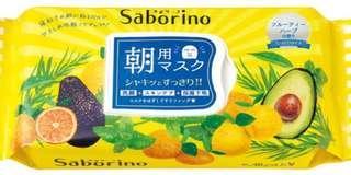 Saborino Japanese Face Mask