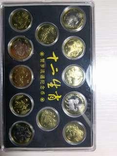 中國銀行發行的第一及第二輪生肖紀念幣