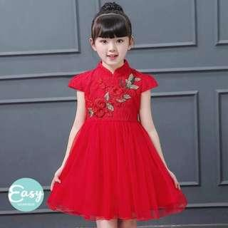 Girls 3D Embroidered Flower CNY Traditional QiPao Princess Dress