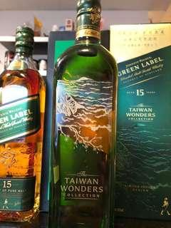 Original Johnny Walker Green and Johnny Walker Taiwan Edition for Sale