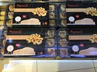 新加坡代購 榴槤酥 腰果酥