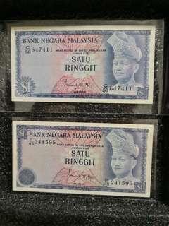 Malaya 1 dollar 1st & 3rd series 1967-1981