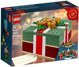 LEGO 40292 Christmas Gift Box 聖誕禮物盒
