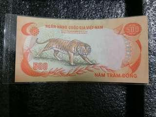 Old 500 Dong bill of Vietnam,