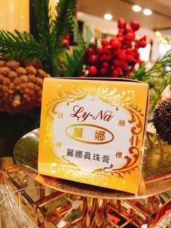 🚚 Lyna pearl face cream (Removes Pimples, Blackheads and Wrinkles)