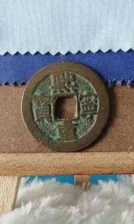 (549) China Northern Song Dynasty:(1068-1077) Emperor Song Shen Zong, Xi Ning Tong Bao,Two Cash 30.7-32mm. (中国北宋(1068-1077) 煕寧重宝,折二大錢,30.7-32mm,)