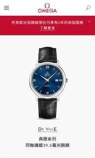 🚚 OMEGA De ville 蝶飛典雅系列腕錶