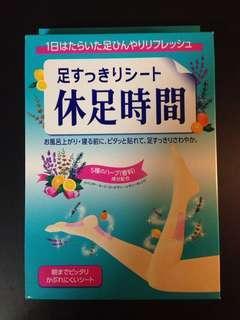 Kyusoku Jikan Cooling Gel Sheets for Legs